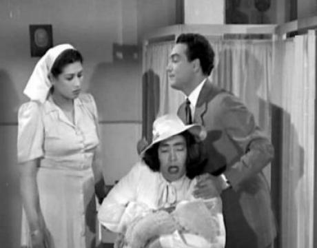 فيلم الانسه ماما كامل HD محمد فوزي 1950