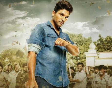 فيلم Son Of Satyamurthy مترجم هندي HD ابن ساتيامورثي