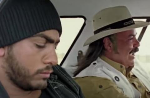 فيلم سيد العاطفي اون لاين يوتيوب HD تامر حسني 2005
