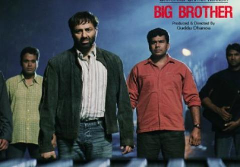 فيلم Big Brother مترجم هندي HD الاخ الاكبر 2007