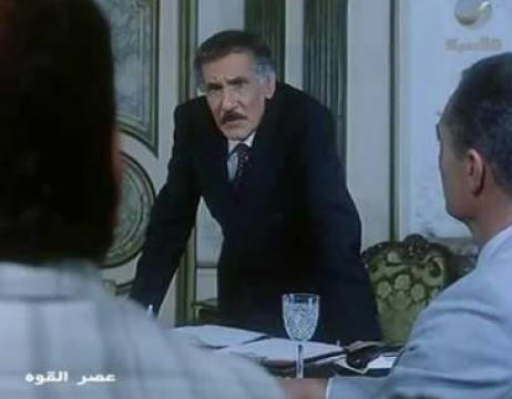 فيلم عصر القوة اون لاين يوتيوب HD نادية الجندي 1991
