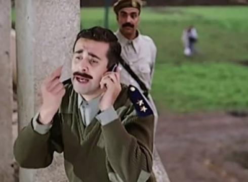فيلم الباشا تلميذ اون لاين HD كريم عبد العزيز 2004