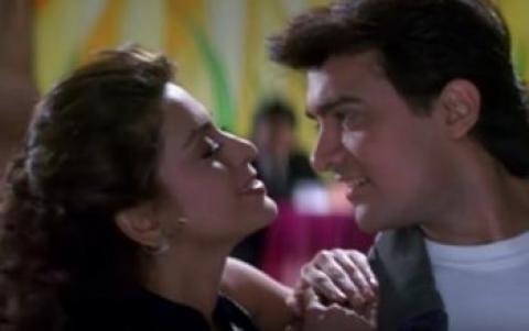 فيلم Ishq مترجم هندي HD عشق 1997