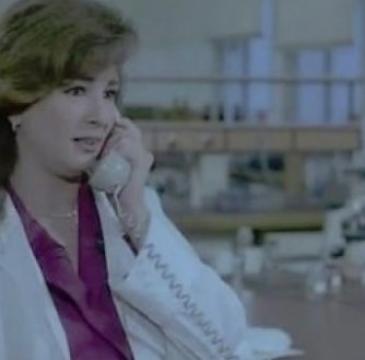 فيلم احذروا هذه المرأة اون لاين كامل HD نجلاء فتحي 1991