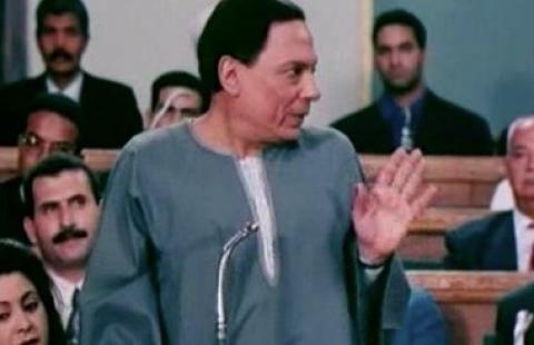 فيلم الواد محروس بتاع الوزير كامل HD عادل امام 1999