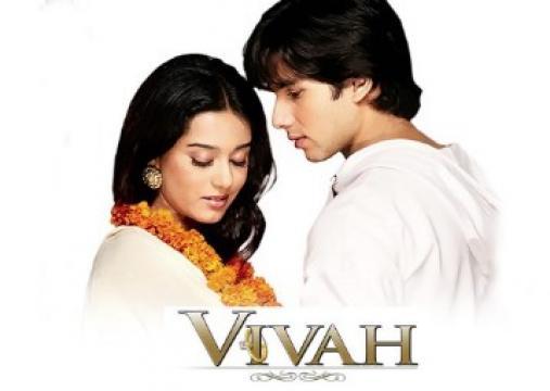 فيلم Vivah مترجم هندي HD رحلة من الخطبة إلى الزواج 2006