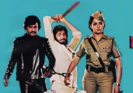فيلم Andhaa Kanoon مترجم هندي HD عندها قانون 1983