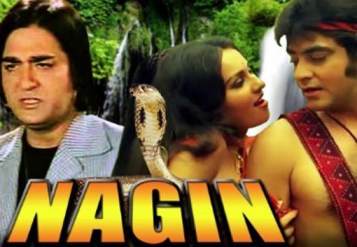 فيلم Nagin 1976 مترجم هندي HD ناجين